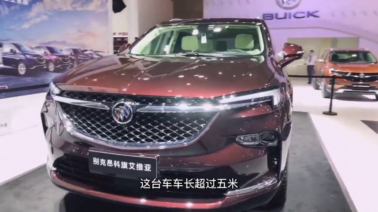 Spy Shoot 2022 Buick Minivan