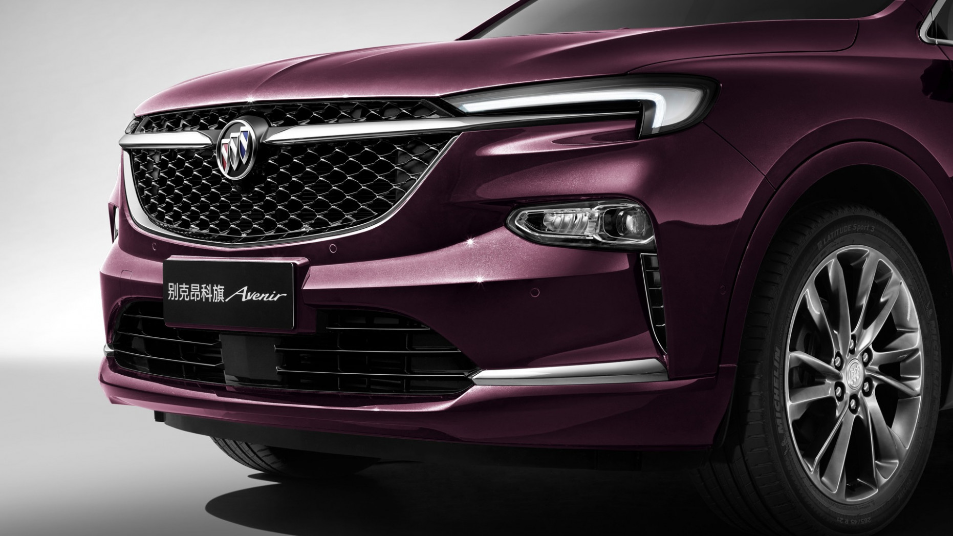 Photos 2022 Buick Minivan