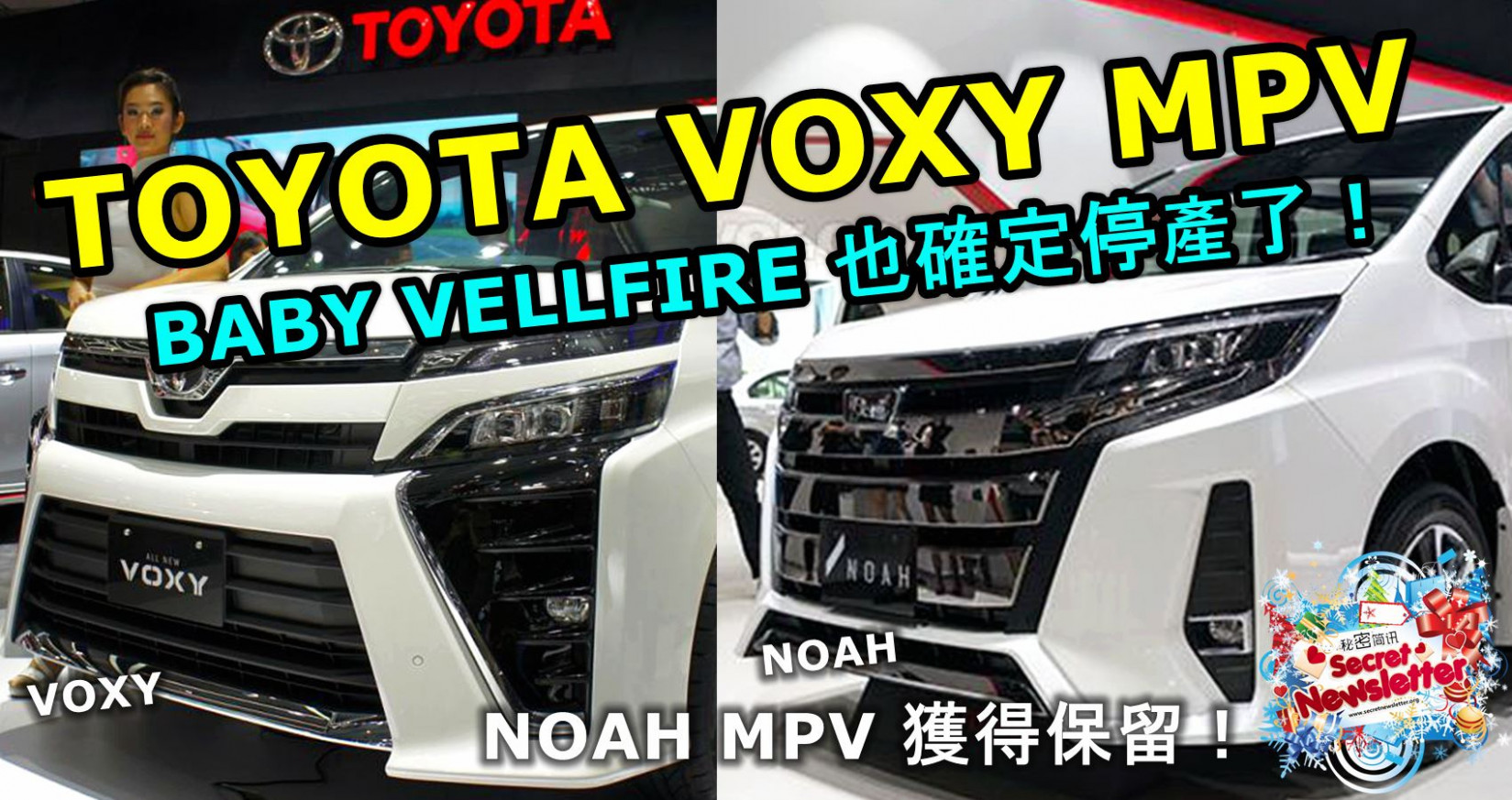 Concept and Review Toyota Voxy 2022
