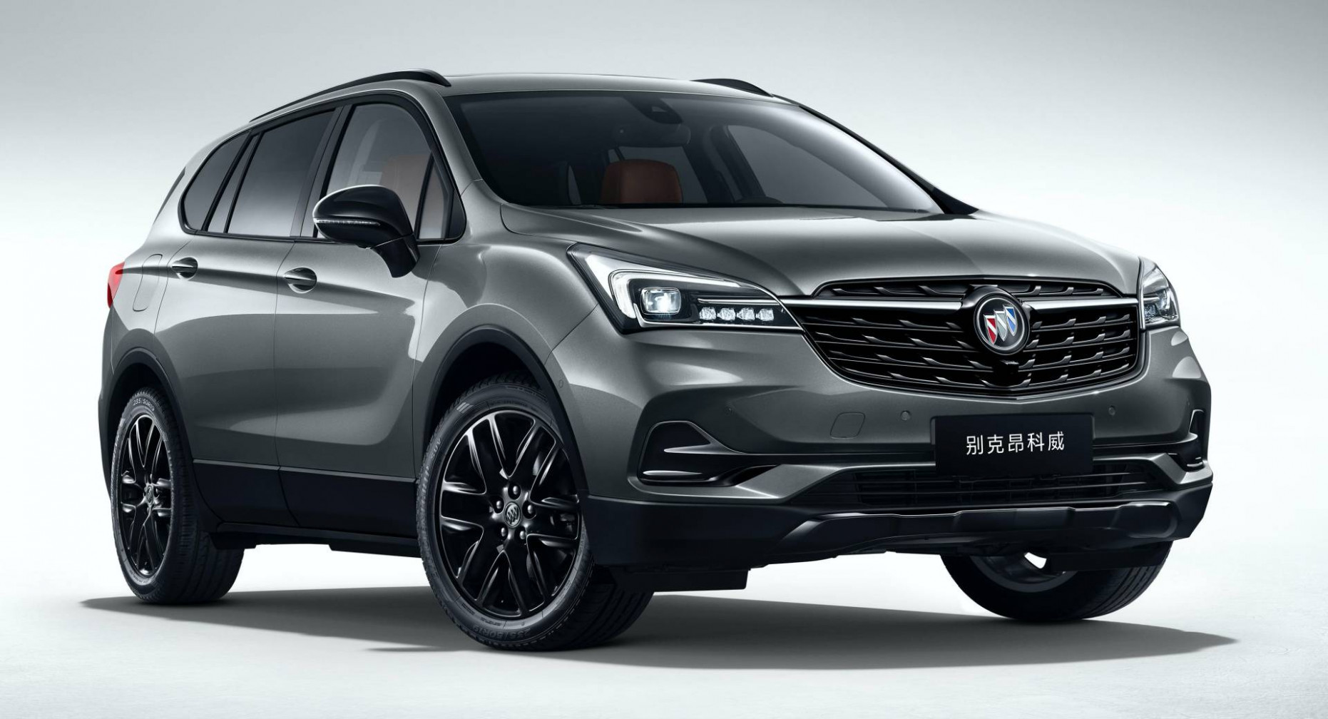 Prices 2022 Buick Envision