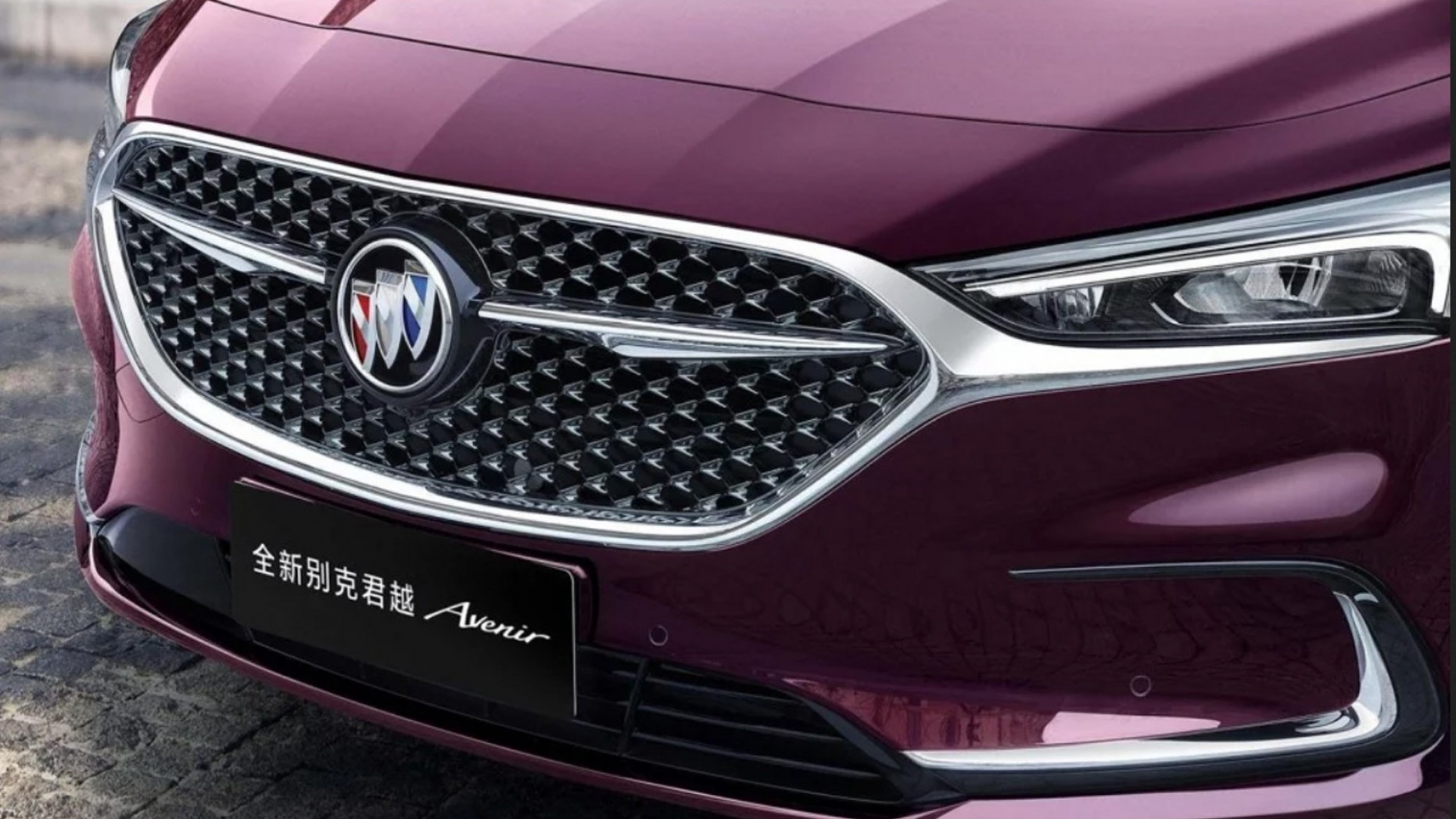 Review and Release date 2022 Buick LaCrosse