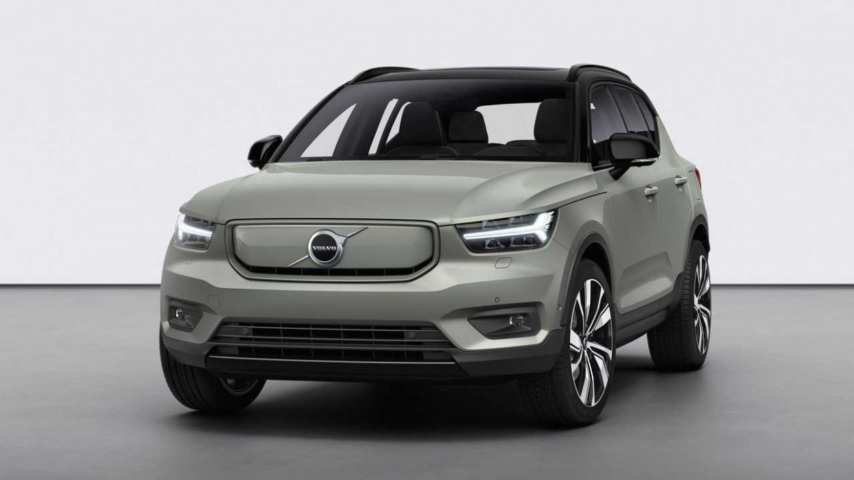 Price, Design and Review Volvo Xc40 2022