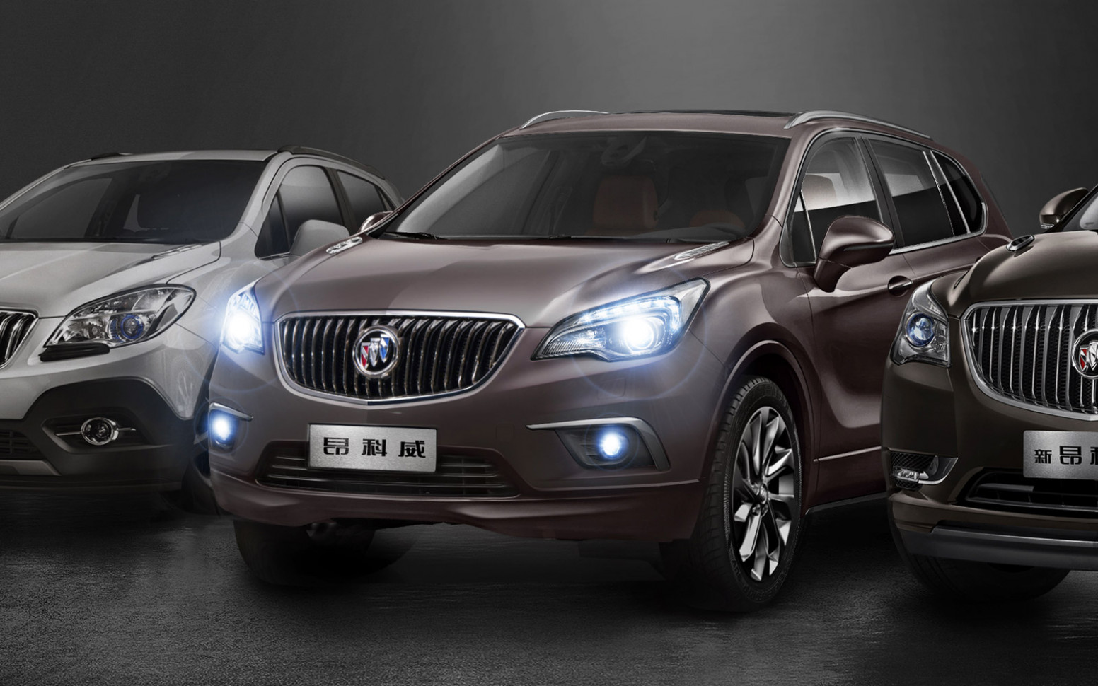Overview 2022 Buick Anthem