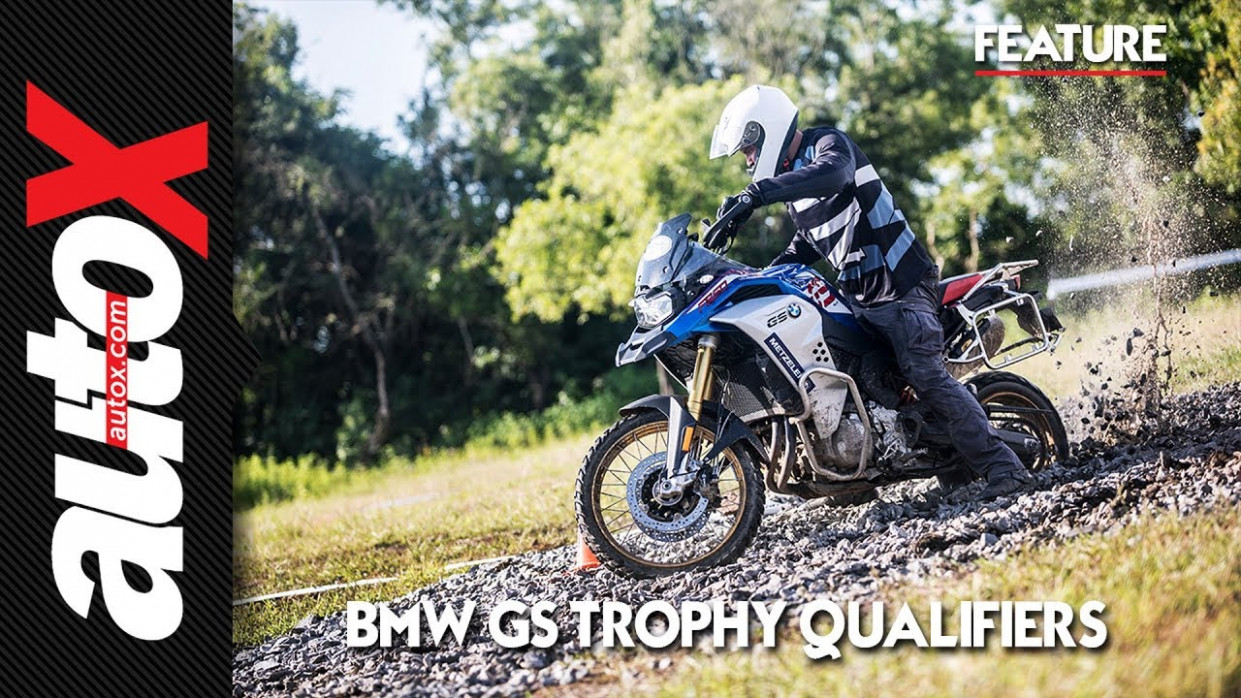 Price, Design and Review BMW Gs Trophy Qualifier 2022