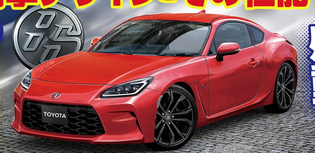 Pricing Pictures Of The 2022 Toyota Supra