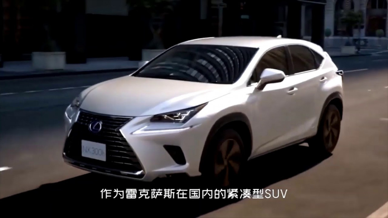 Performance and New Engine 2022 Lexus NX 200t