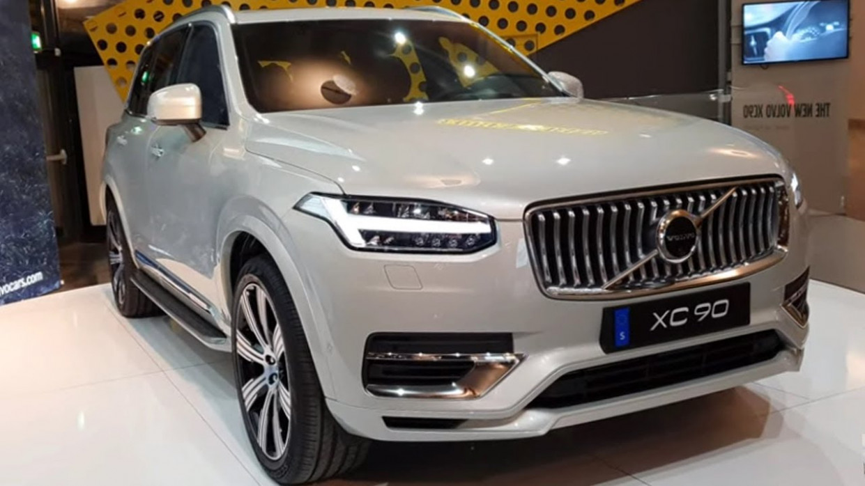 Overview 2022 Volvo Xc90 Redesign