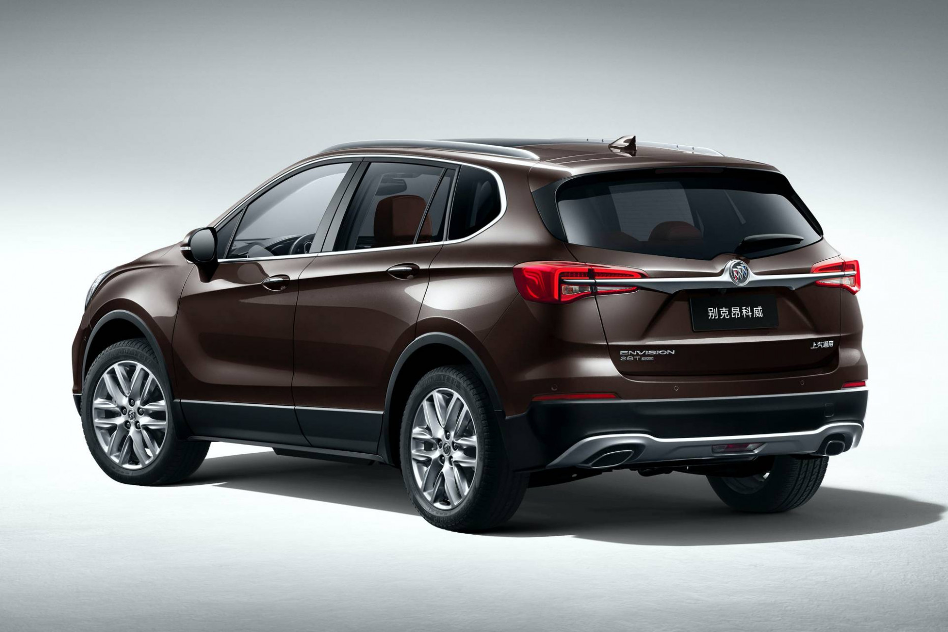 Price 2022 Buick Envision