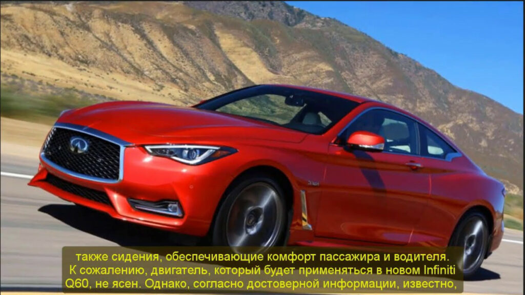 Price, Design And Review 2022 Infiniti Q60 Coupe Ipl ...