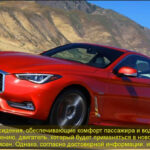 Price, Design And Review 2022 Infiniti Q60 Coupe Ipl