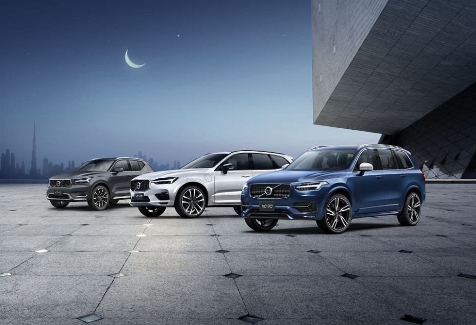 Research New Volvo Mission 2022