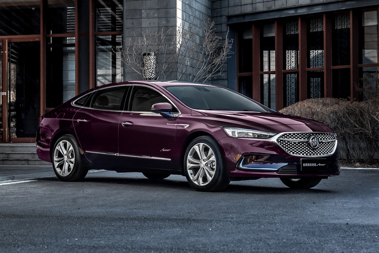 Review and Release date Buick Sedan 2022