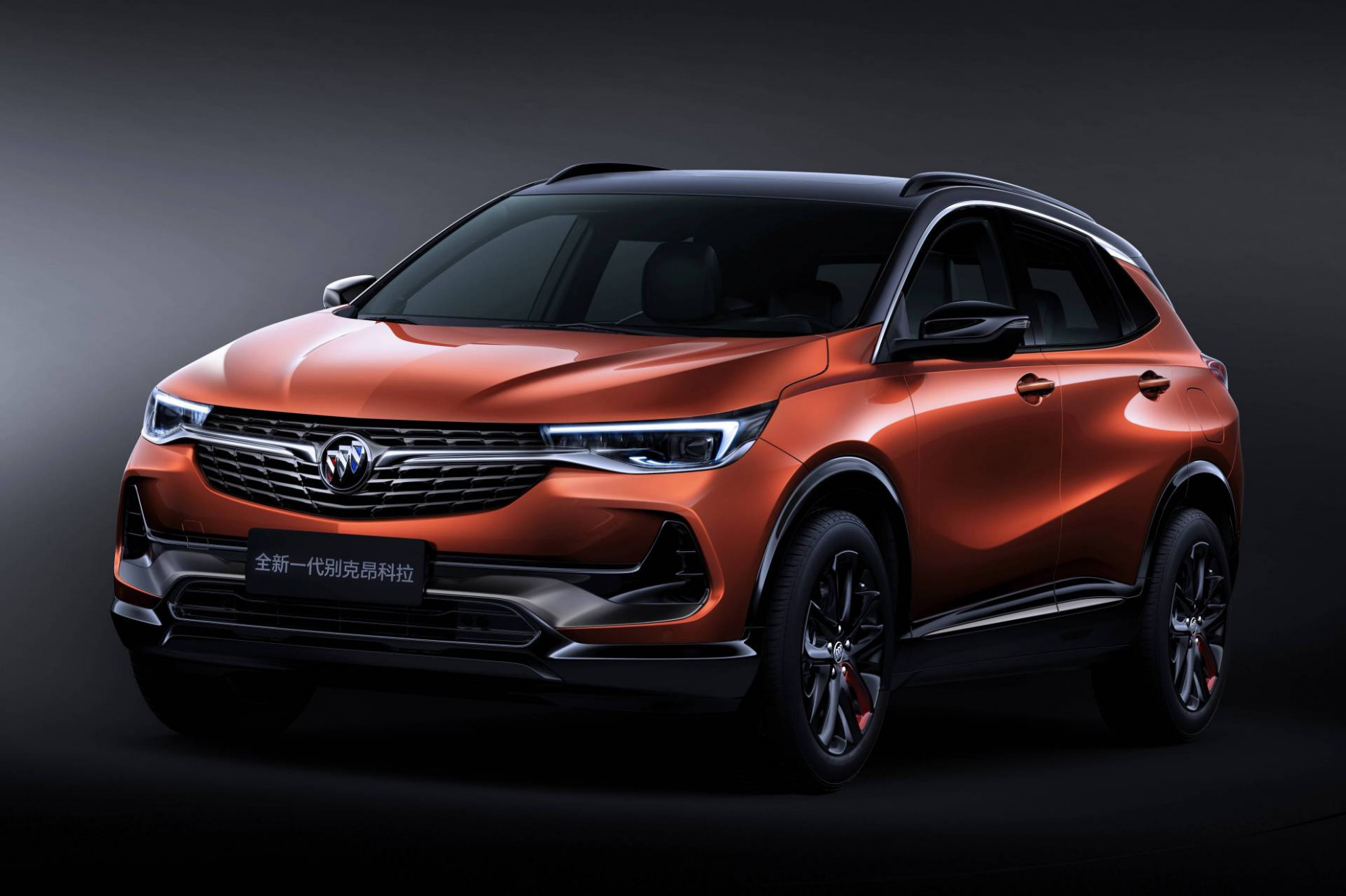 New Model and Performance 2022 Buick Encore Shanghai