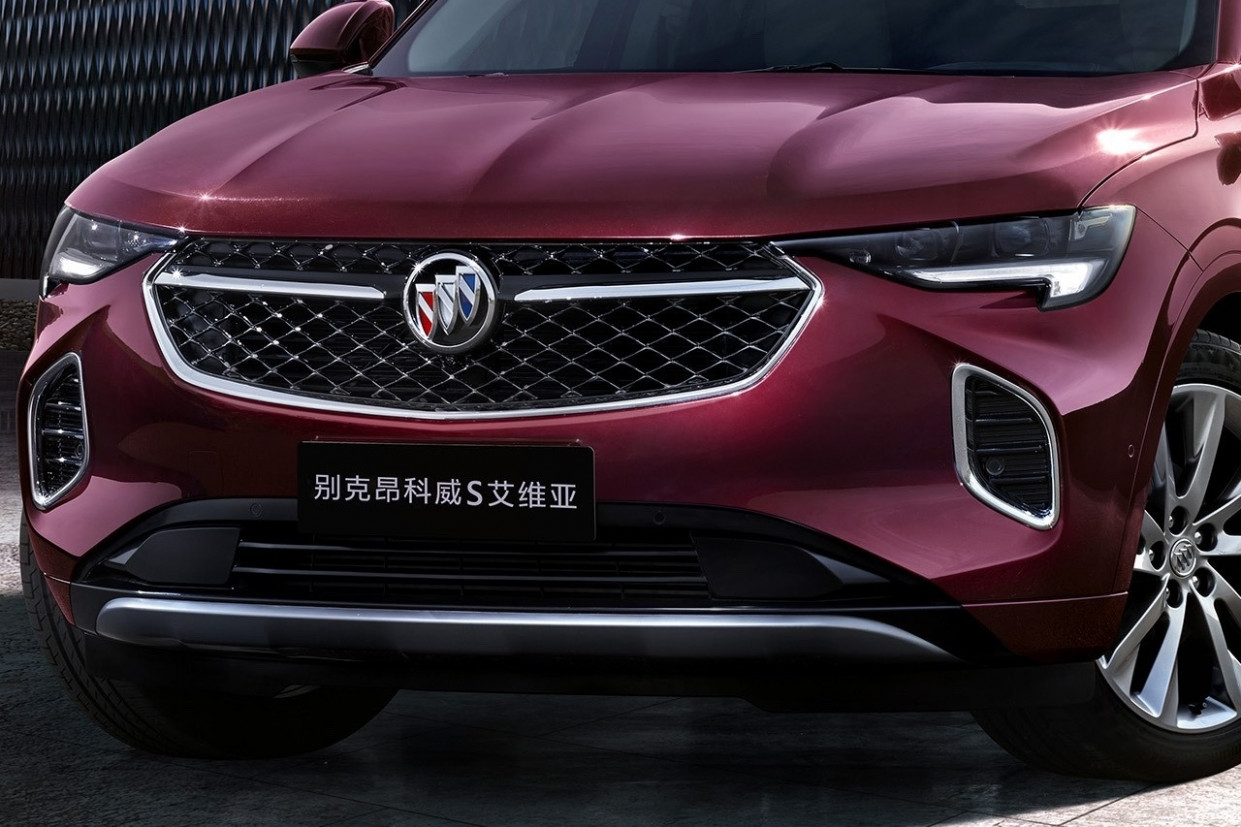Review and Release date 2022 Buick Encore Shanghai