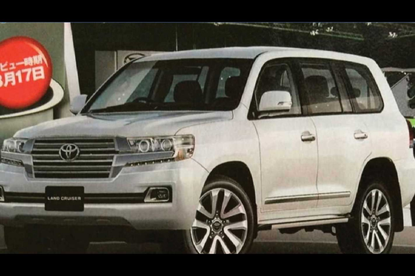 Picture Toyota Land Cruiser 2022 Model